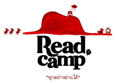 โลโก้ ReadCamp ถูกนำไปยำอีกต่อหนึ่ง - ReadCamp ในแบบของ *PRADT