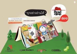 ReadCamp 2 poster