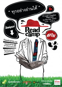 readcamp3_poster1