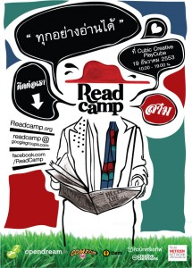 readcamp3_poster3